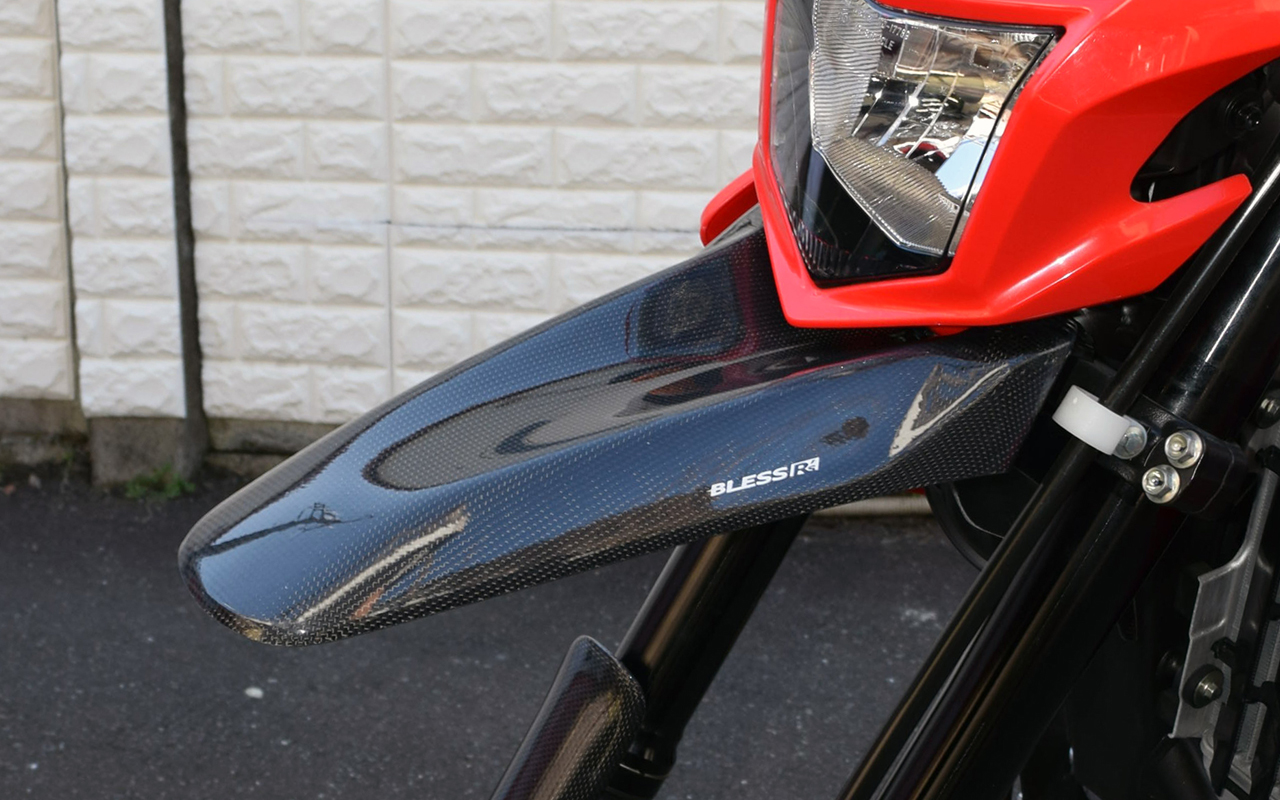 bless rs carbon front fender